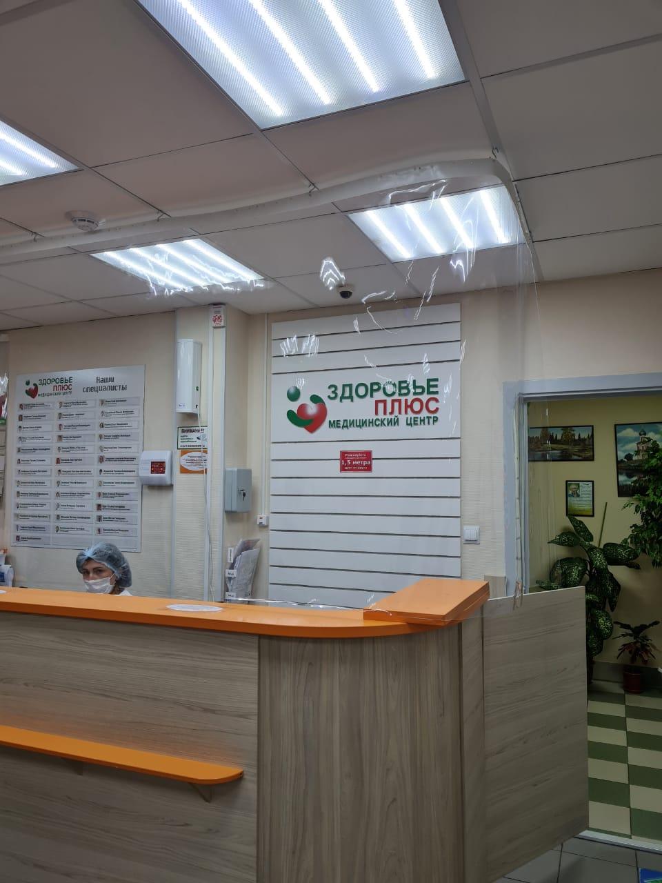 Защитные шторы это выполнены из пленок ПВХ и ТПУ. Они размещаются в зоне рецепции (приема посетителей) и служат прозрачным барьером между сотрудниками вашей компании и посетителями.